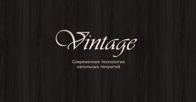 ТК «Винтаж»